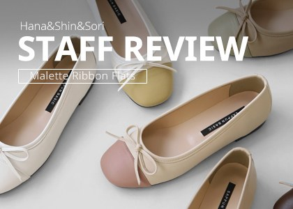 Staff Review - 魅力的なツートンカラー[ Malette ]